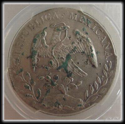 中天錢幣紙鈔收藏 評級盒子幣 墨西哥鷹洋 1896 外幣 包老包真銀圓銀幣