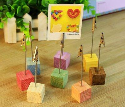 Color_me【M21】創意彩色小方塊木夾 名片夾 留言夾 便利貼夾 留言板 小紙條 便簽夾 桌上造型夾 文具辦公用品