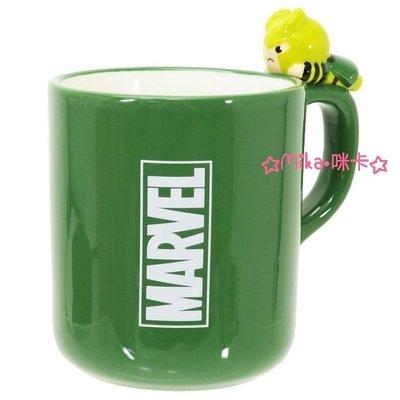 ☆Mika☆ 日本正版 MARVEL 復仇者聯盟 洛基 陶瓷 馬克杯 杯子 260ml 620含運+