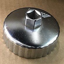 碗型機油芯工具 1/2 30P 75mm FORD MAZDA 機油芯工具