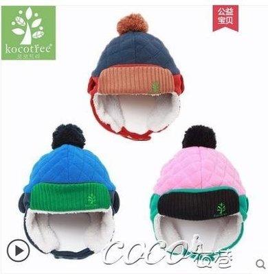 兒童帽 兒童帽子冬寶寶帽子秋冬季男童女童韓版小孩加絨保暖護耳雷鋒帽潮