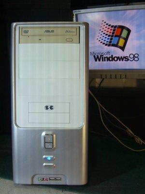 【窮人電腦】跑Windows 98系統!自組華碩AMD主機出清!雙北桃園可送外縣可寄!