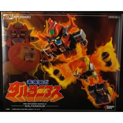全新  Action Toys 巨獸王 達特扭斯 未來合體 Mini Deformed 04