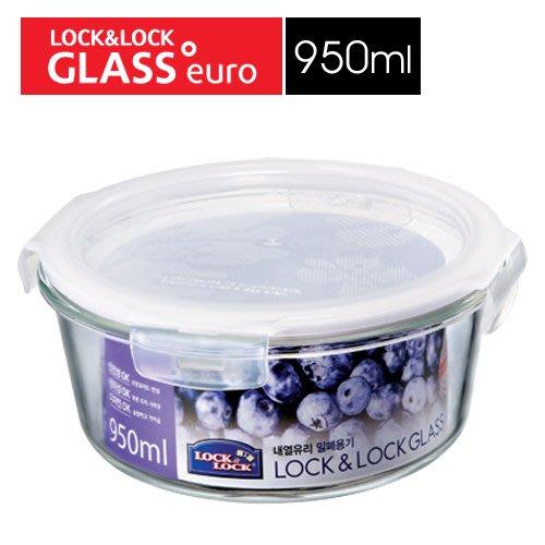 🌟現貨🌟樂扣樂扣第二代耐熱玻璃保鮮盒圓形950ML(LLG861) 樂扣玻璃保鮮盒 樂扣便當盒 樂扣耐熱玻璃保鮮盒