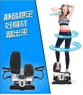 踏步機家用機登山腳踏機健身器材原地踩踏機靜音 IGO