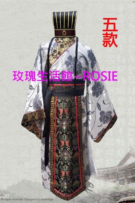 【玫瑰生活館】~ 漢唐達官貴人服, 大臣服~不含帽