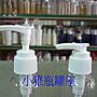 小雅瓶罐屋 透明100ml+壓出量2ml適合乳液,洗髮精.潤髮乳出量較多