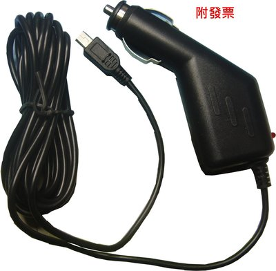 行車紀錄器 行車記錄器 12V/24V轉5V USB方頭車充線150元