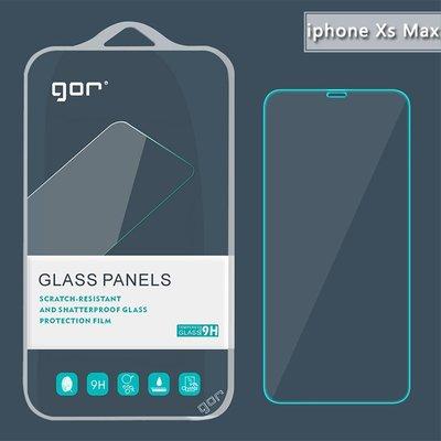 發仔~ iphone Xs XR iPhone Xs Max GOR 2入裝 鋼化玻璃保護貼 玻璃貼 玻璃膜