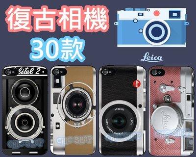 復古相機萊卡手機殼iPhone X 8 7 Plus 6S 5s 三星A7 J7 S8 S7 Note 5 8