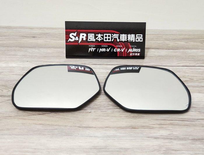 HONDA CR-V5 專用 替換式廣角白鏡 廣角鏡