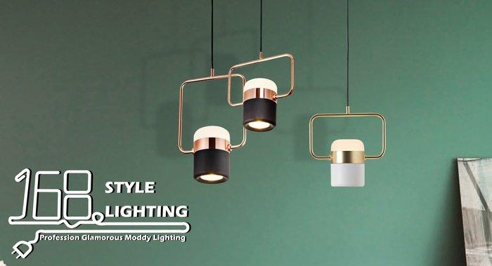 【168 Lighting】時尚閃爍《LED吊燈》(多款)單燈B款G 80353-2