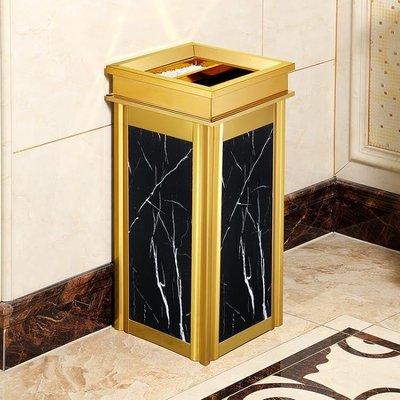 不銹鋼垃圾桶酒店大堂立式高檔家用電梯口仿大理石戶外煙灰桶大號 童趣潮品