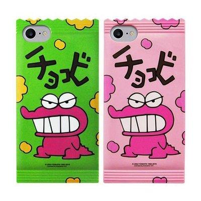 蠟筆小新 鱷魚 軟殼 手機殼│iPhone 5S SE 6 6S 7 8 Plus X XS MAX XR│z6849