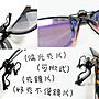 可掀夾式前掛UV400偏光潮流太陽眼鏡