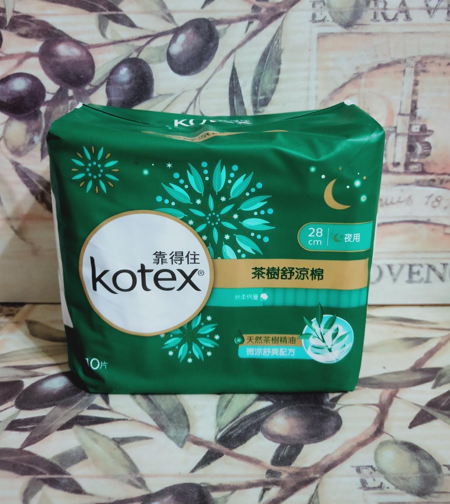 Kotex 靠得住 茶樹舒涼棉系列 28cm夜用10片每包99元 一般流量/絲柔棉層/微涼舒爽配方 靠得住衛生棉 涼感