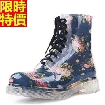 短筒雨靴子 雨具-透明水晶果凍碎花女雨鞋子3色66ak13[獨家進口][米蘭精品]