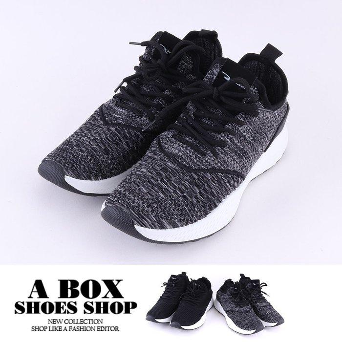 格子舖*【AJ002】男鞋(41-44) 3CM休閒鞋 百搭編織透氣舒適 綁帶運動休閒鞋 2色