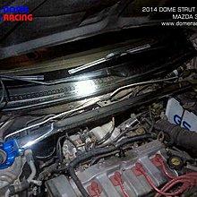 『通信販售』D.R DOME RACING MAZDA PREMACY 引擎室拉桿 高強度鋁合金 前上拉桿