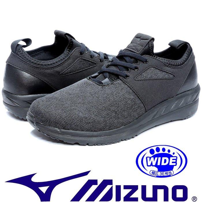 鞋大王Mizuno B1GE-184490 黑×灰 楦頭3E 套腳式健走鞋【免運費,加贈襪子】744M