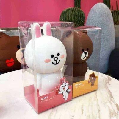 【現貨】情侶套組布朗熊vs可妮兔立體鉛筆盒收納盒LINE熊大筆袋化妝包收納包送女朋友