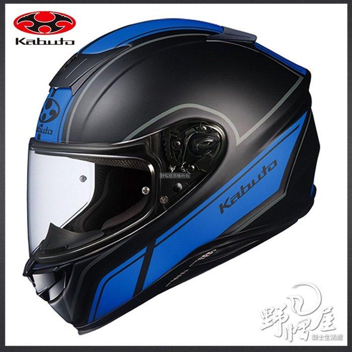 三重《野帽屋》OGK Kabuto AEROBLADE-5 空氣刀5 全罩 安全帽 2018花色。SMART 黑/藍