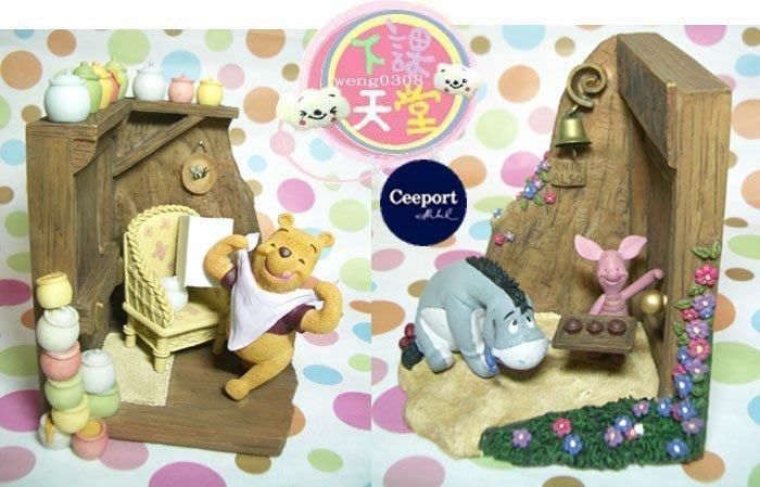 一番街*日本帶回*小熊維尼家族之生活場景書鎮(架)~限定絕版品~超可愛值得收藏喔