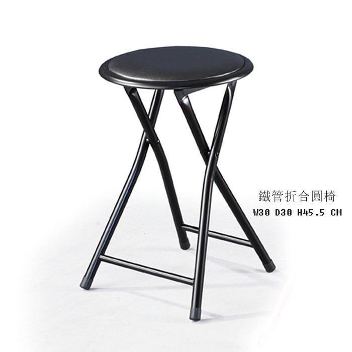 【在地人傢俱】19 簡單購-鐵管黑色皮折合圓椅/休閒椅/餐椅/集會椅/戶外椅 LC874-1