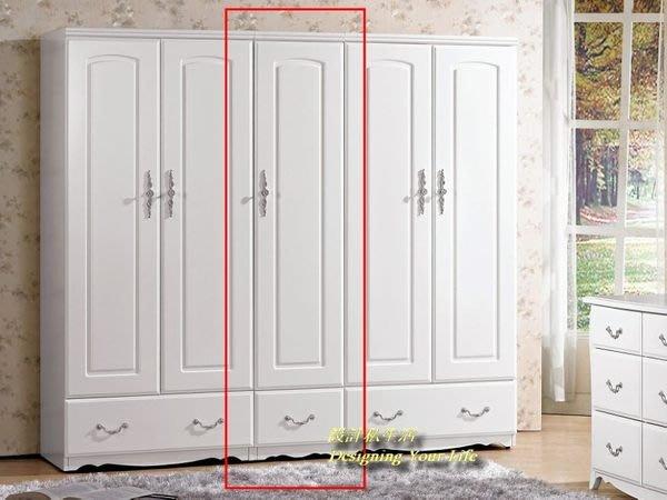 【DYL】仙朵拉1.32尺衣櫥(全館一律免運費)D系列