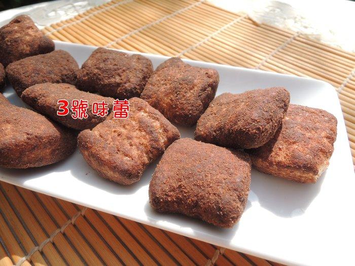 3號味蕾 量販團購網~雞塊鬆餅3000公克(巧克力、海苔、黑胡椒)量販價....提供分裝服務 巧克力鬆餅、巧克力乖乖