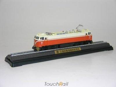 TRAIL 鐵支路 1/150 電力機車 紀念車 E200型 (塑膠車輪) 台鐵120週年紀念版 NS3511