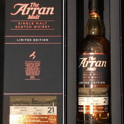 Arran 21yrs Single Cask Sherry by Shinanoya 261 bottles 48.3% 信濃屋限量版最後一支