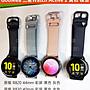 GooMea模型原裝Samsung三星Watch Active 2 R820 44mm樣品假機包膜dummy拍戲道具仿真