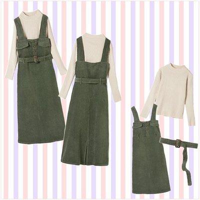PrettyHouse獨家-日本直送! REDYAZEL風格, 實用又可愛裸色系薄針織上衣 X 燈芯絨吊帶裙套裝 (只限面交)
