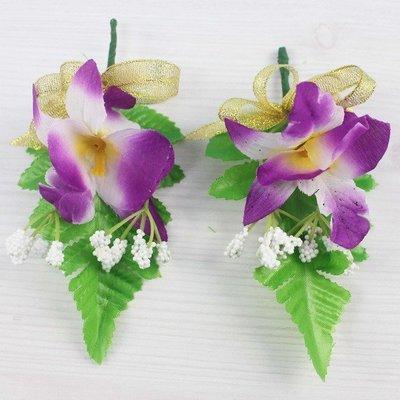 石斛蘭緞帶花 單朵石斛蘭滿天星-紫/一個入(定50) 石斛蘭胸花 MIT製-國