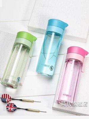隨身杯水杯塑料便攜杯子隨手杯女茶杯防漏簡約學生運動夏季太空杯 全店免運