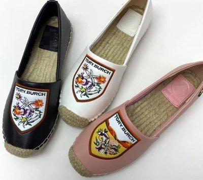 MAMA/TB平底樂福鞋