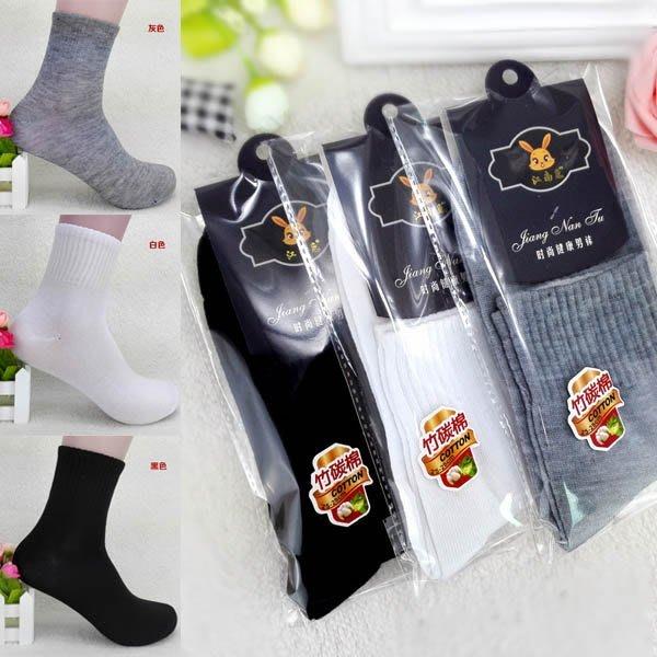 人魚朵朵  男生棉短襪  學生襪  襪子 休閒襪 慢跑襪   高筒襪  紳士透氣休閒棉襪 素面 現貨
