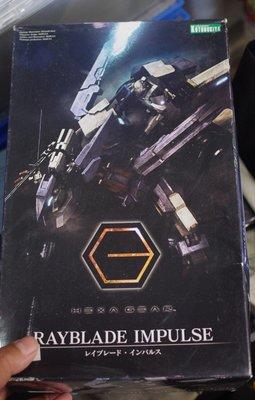 壽屋-Kotobukiya-hexa gear- Rayblade Impuls-1/24-加費4元-M-717