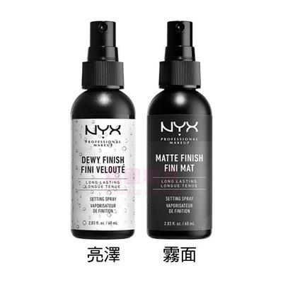 美國 NYX Make up setting spray 定妝噴霧 霧面/亮澤 60ml【特價】§異國精品§