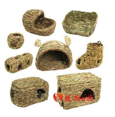倉鼠兔子兔兔窩 龍貓天竺鼠豚鼠荷蘭豬草窩 保暖草墊沙發 特價
