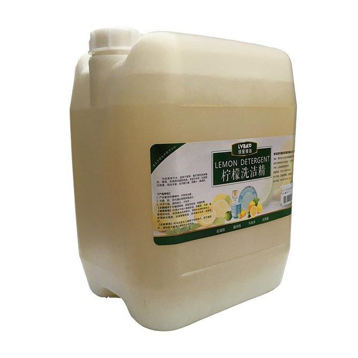 聚吉小屋 #20公斤去油不傷手洗潔精大桶洗潔精包郵促銷酒店廚房通用檸檬香味