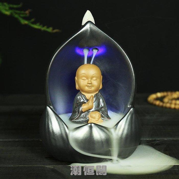 創意LED燈小沙彌倒流香爐陶瓷檀香爐如來觀音工藝擺件禮品75