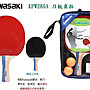 Kawasaki TABLE TENNIS 全功能經濟型桌球拍  刀板桌拍 負手板 ( KPW280A)