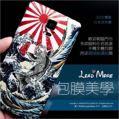 【薪創新竹】手機包膜 Samsung GALAXY S2 S3 S4 S5 S6 S7 Edge 全機包膜送鏡頭保貼