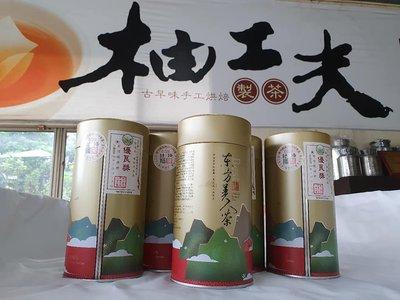 東方美人茶 (一梅優良獎)白毫烏龍 白毛猴 特色茶