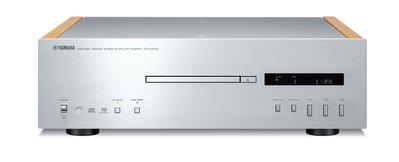 YAMAHA專售店 CD-S1000 Hi-Fi 高音質CD 播放機另有 CD-S2100 CD-S3000 悅笙