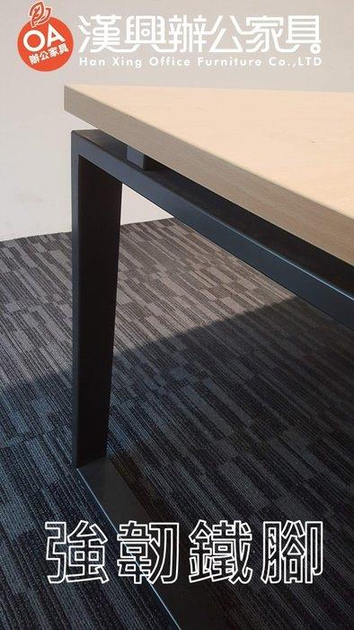 【土城二手OA辦公家具】工業風款式  450*130公分大型會議桌