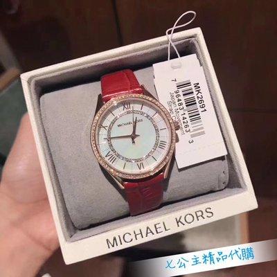 MICHAEL KORS 新款真皮錶帶 女士手錶