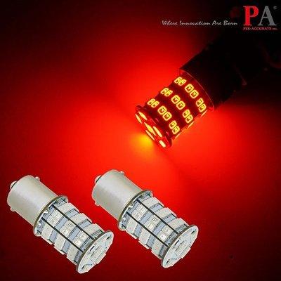 【PA LED】1156 單芯 斜角 55晶 5630 2835 SMD LED 紅光 尾燈 小燈 方向燈 後霧燈